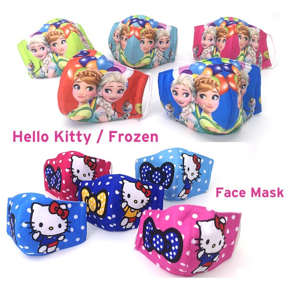 Kids cartoon cloth face mask picture