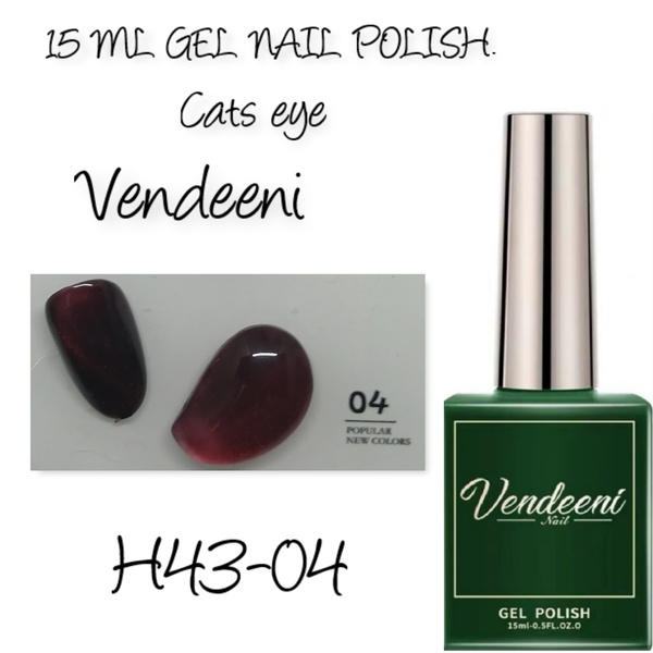 15 ml vendeeni uv led cats eye gel nail polish h43-04 picture