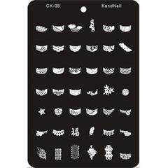 Image stamping plate - ck08 picture