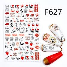 Nail sticker - f627 picture