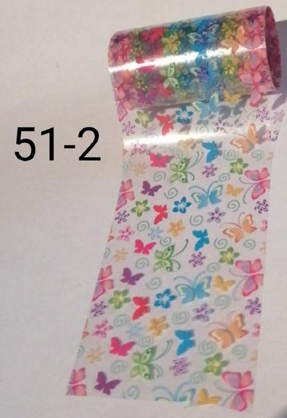 1 m nail foil 5116-2 picture