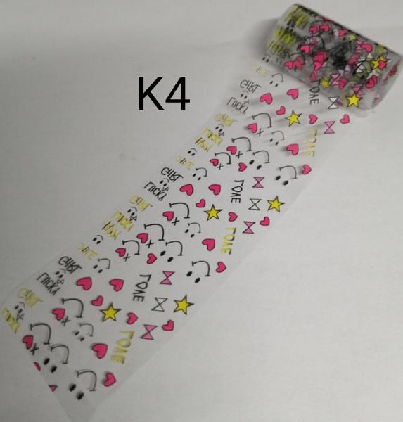1 m nail foil k4 picture