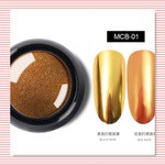 Mcb mirror chrome powder -1 picture