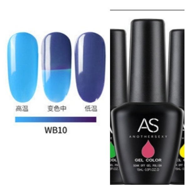 15 ml as color changing gel no 10 picture
