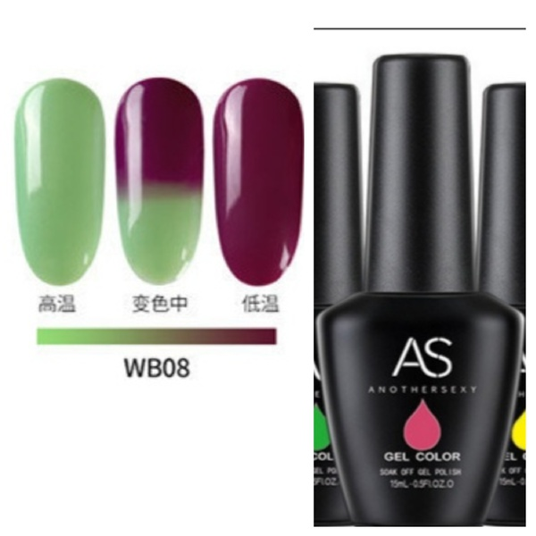 15 ml as color changing gel no 8 picture
