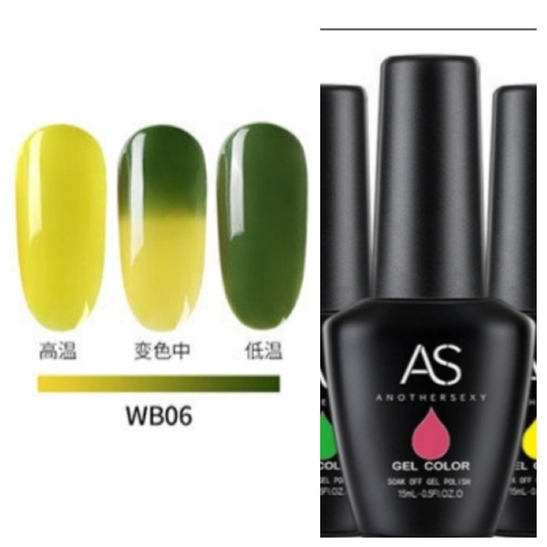 15 ml as color changing gel no 6 picture
