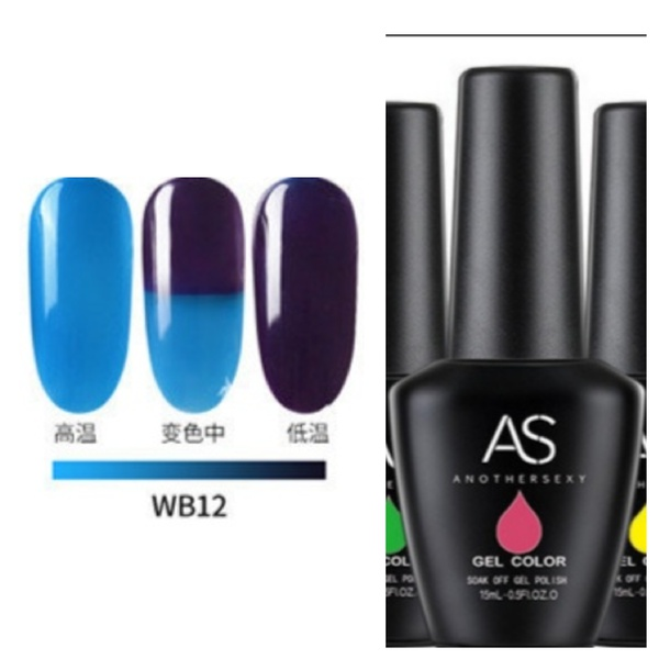 15 ml as color changing gel no 12 picture