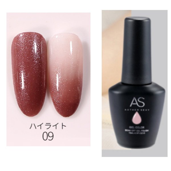 15 ml as uv led gel nail polish unicorn highlight series n0 9 picture