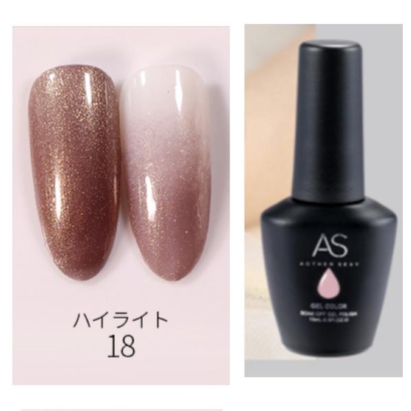 15 ml as uv led gel nail polish unicorn highlight series n0 18 picture