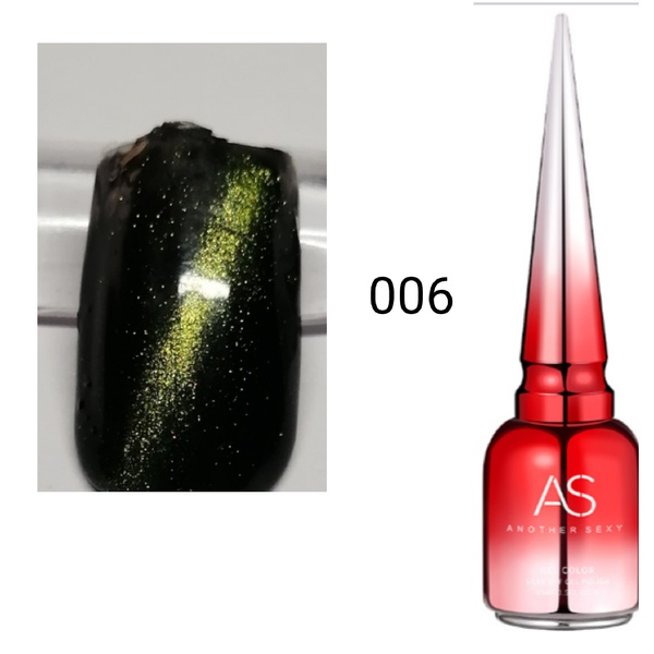 15 ml as another sexy gel nail polish - no 006 picture