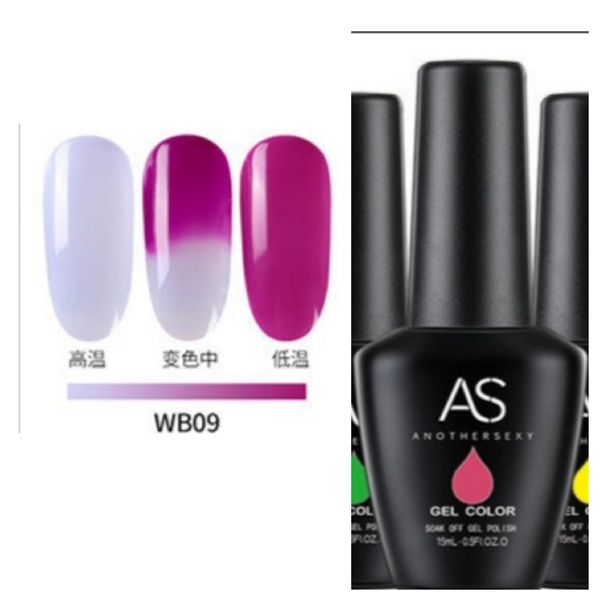 15 ml as color changing gel no 9 picture