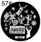 Round stamping plates om57 picture