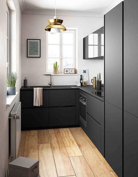 Kitchen cupboards/metre span picture