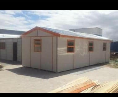 Wendy's & nutec house picture