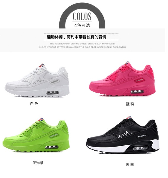 Women's air cushion running casual shoes picture