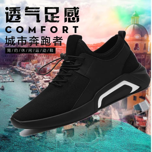 New men's sports breathable shoes picture