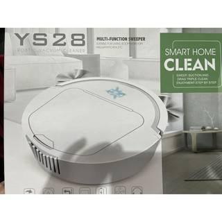 Smart home clean -robotic vacuum cleaner picture