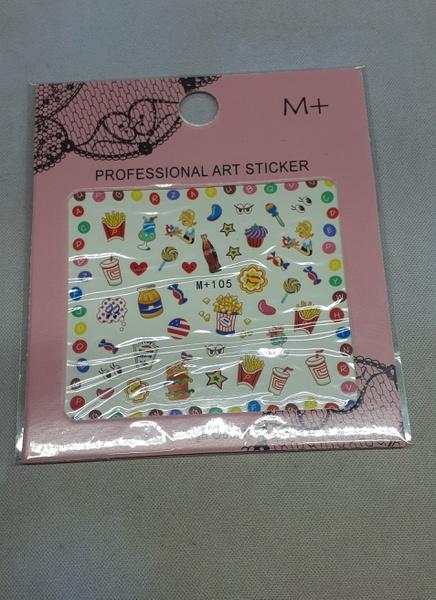 Art sheet m+105 picture