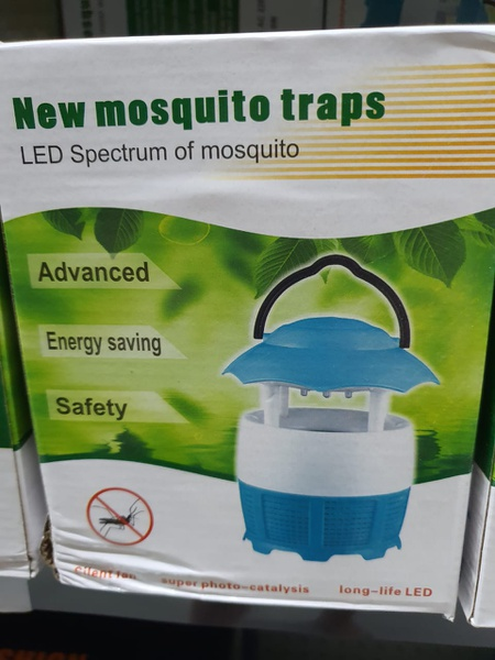 New mosquito cleaner picture