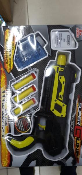 Nerf gun set picture