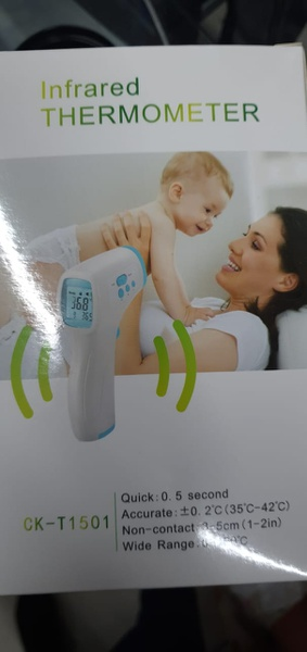 Infrared thermometer on special picture