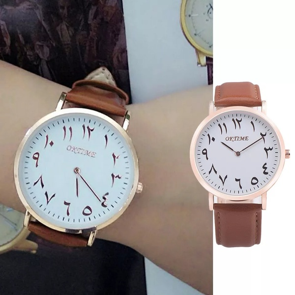 Arabic watches picture