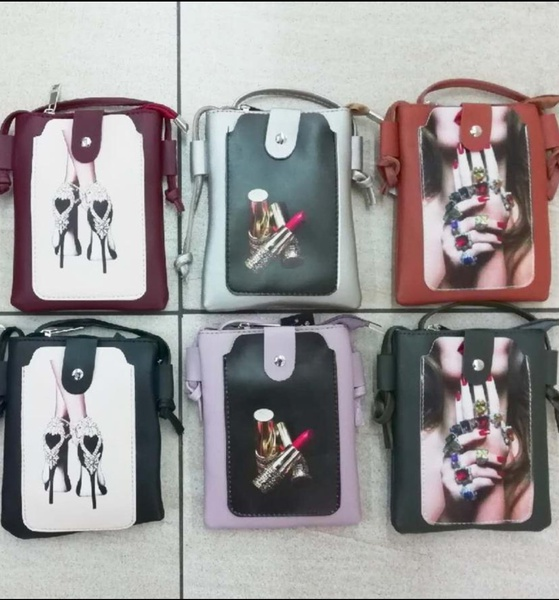 Phone pouch bag picture
