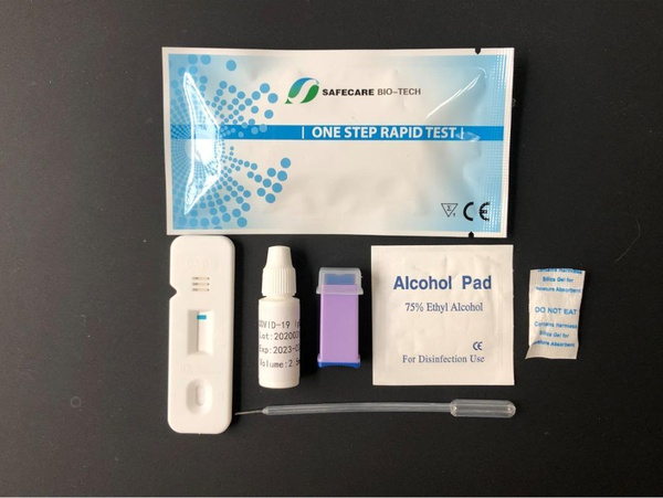 Covit 19 test kits sapra approaved picture