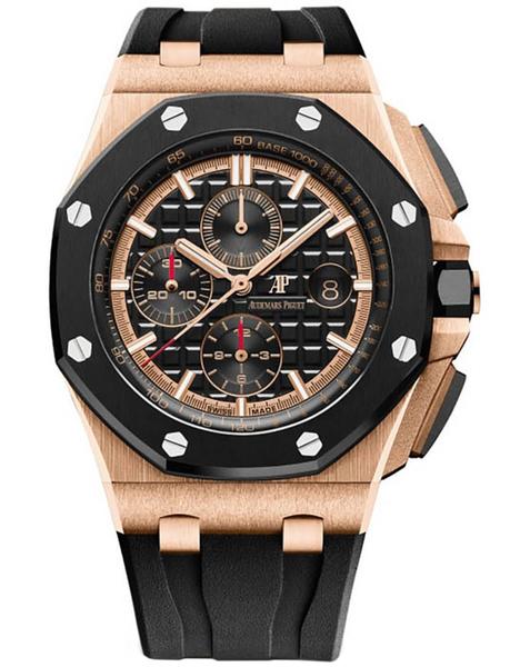 Audemars piguet royal oak offshore chronograph 44mm men's watch picture