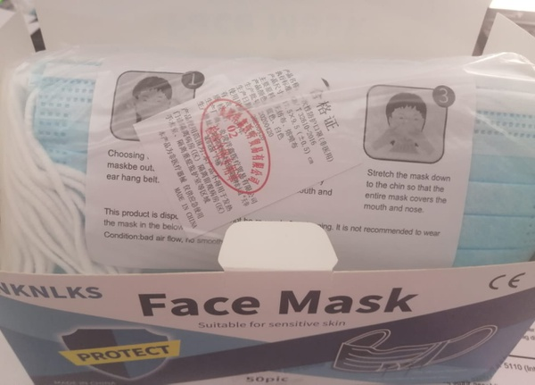 Nknlks face masks - 3 ply picture