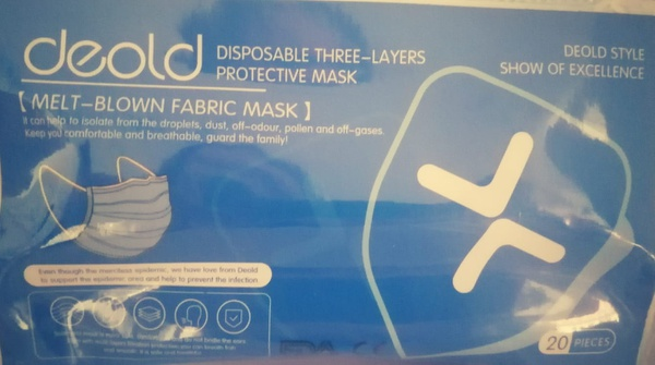Protective face masks - 3 ply picture