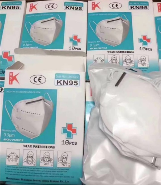 Kn95 - non medical mask picture