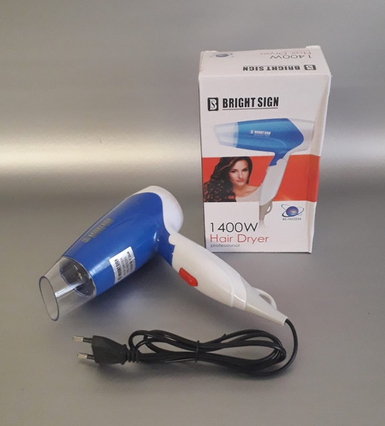 1400w foldable professional hairdryer picture