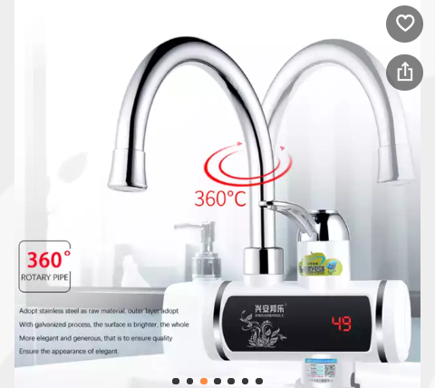 Instant hot water basin faucet picture