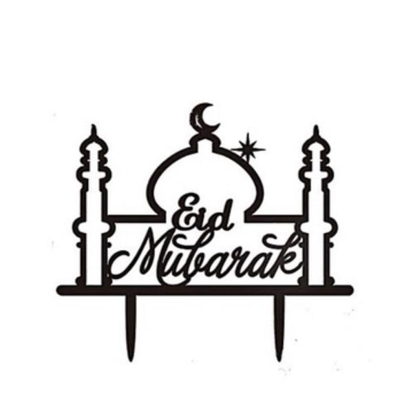 Eid mubarak mosque/masjid topper-black picture