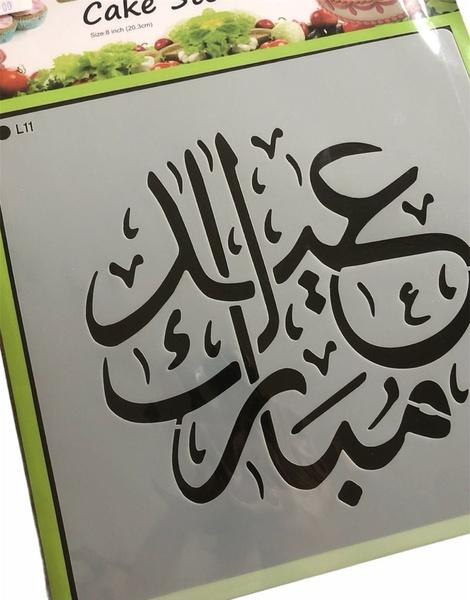 Eid cake stencils-eid mubarak picture