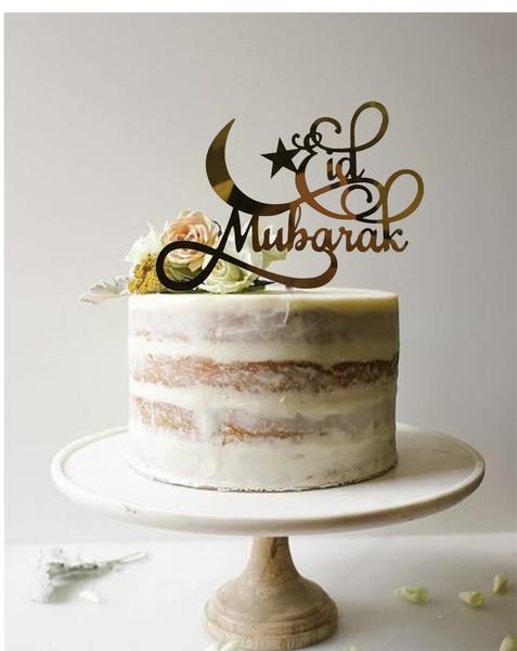 Eid mubarak cake topper-gold picture