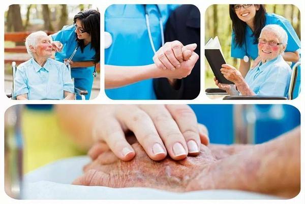 Elderly/ Frail Care picture
