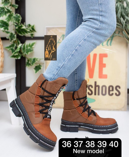 Ladies boots picture