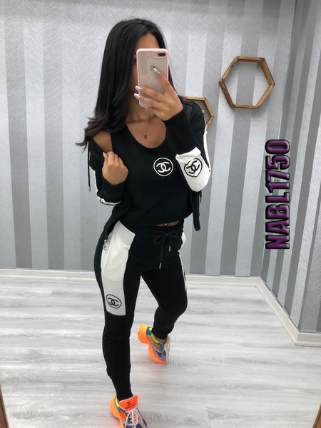Chanel tracksuits picture
