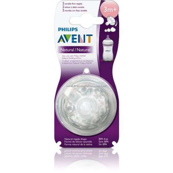 Avent teat natural 2.0 variable flow picture