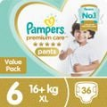 Pampers premium care pants - size 6 value pack - 36 nappies picture