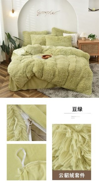 ⏭️funky fluffy bedding picture