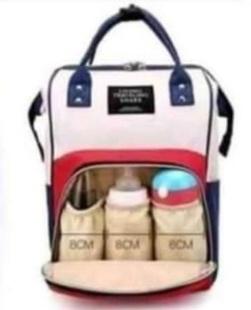 ⏭️happy nappy rucksack bag picture