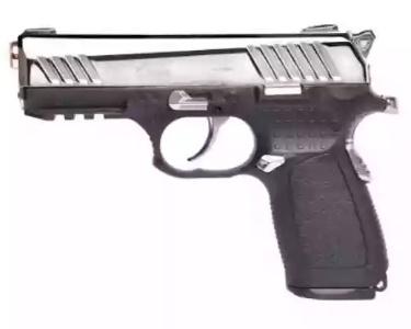 Pepperspray gun f92 kuzey combo +5 blanks picture