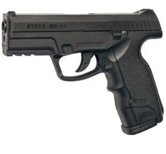 🌓asg 16088 steyr m9-a1 airgun 4.5mm picture