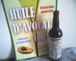 Avocado oil picture