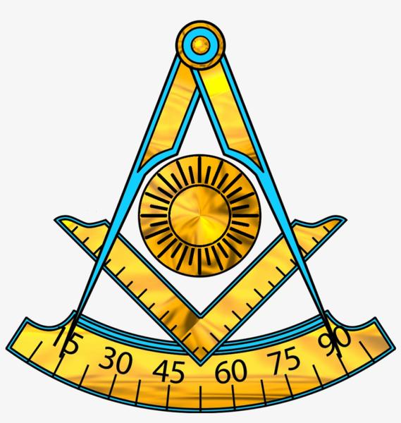 Illuminati 's Highlights picture