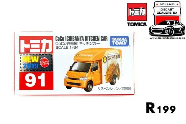 Coco ichibanya kitchen car picture