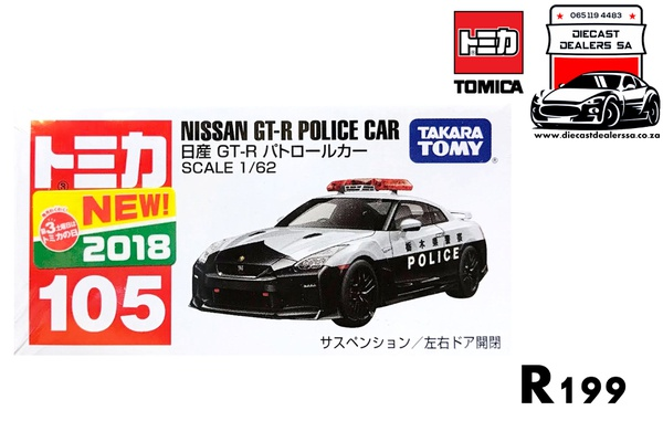 Nissan gtr police car picture